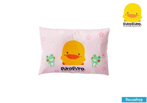 piyo pillow.jpg