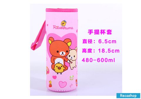 bottle pouch 500ml rilakuma.jpg