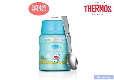 470ml Doraemon King Food Jar with Spoon.fw.jpg