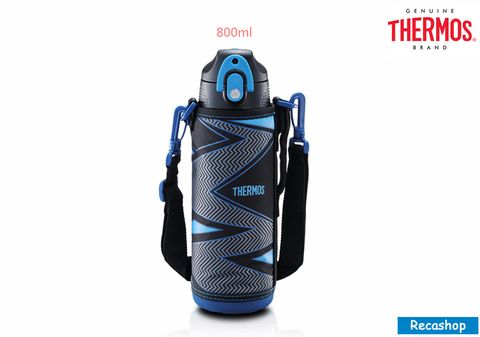 thermos FFR-804WF-Dual Stopper Bottle with Pouch.jpg