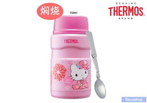 710ml Hello Kitty King Food Jar.fw.jpg