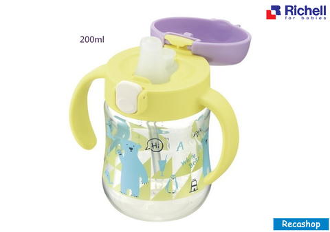 RICHELL TLI SPOUT BOTTLE MUG-200ml Yellow 1.jpg