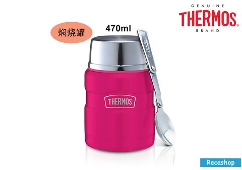 SK-3001(PK)-Thermos 470ml King Food Jar (Pink).jpg