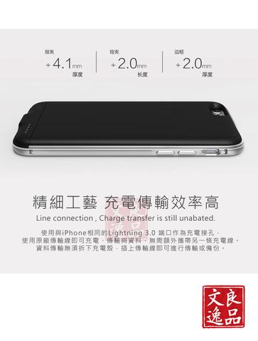 超質感 全包式電池殼-出色的插件.jpg