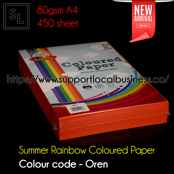 Summer Rainbow Coloured Paper - Oren.jpg