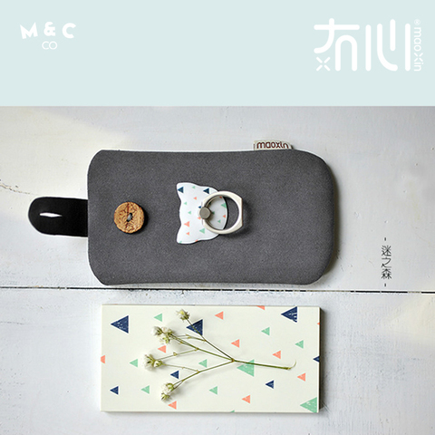 MAOXIN Super Awfully Awesome Power Bank99.jpg