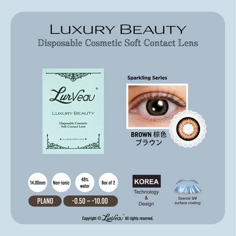 1000px Luxury Beauty Brown.jpg