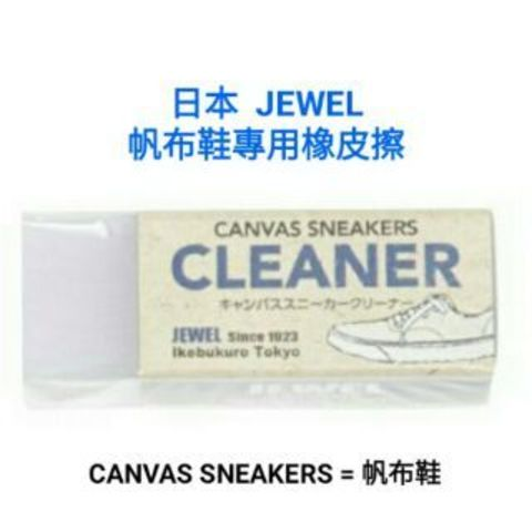 canvas sneaker5.jpeg