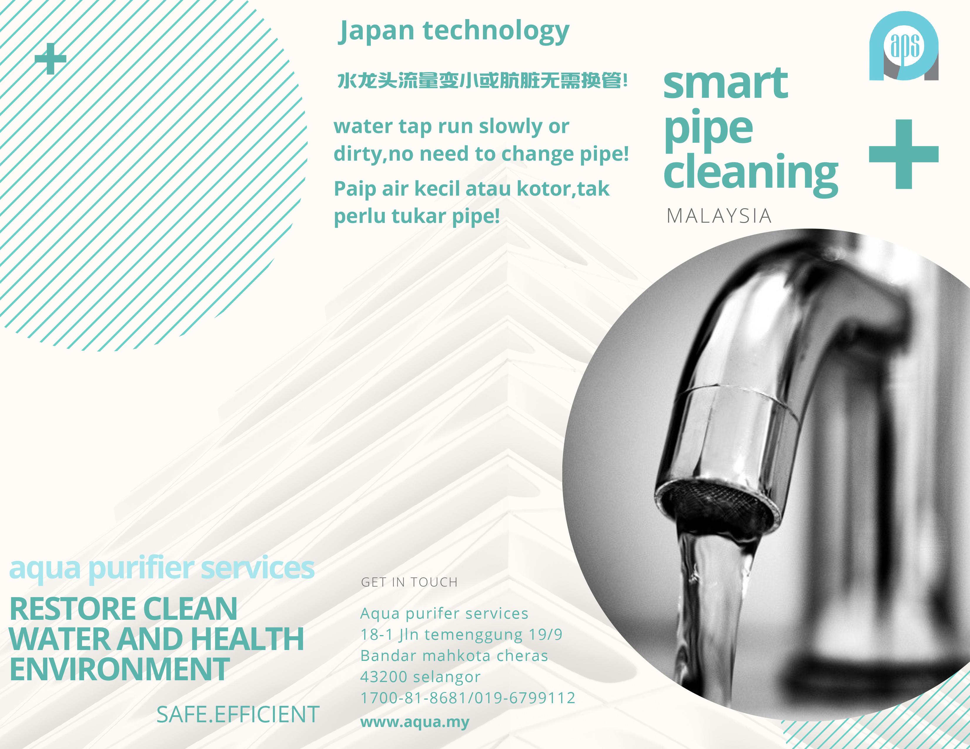 smart_pipe_cleaning-1.jpg