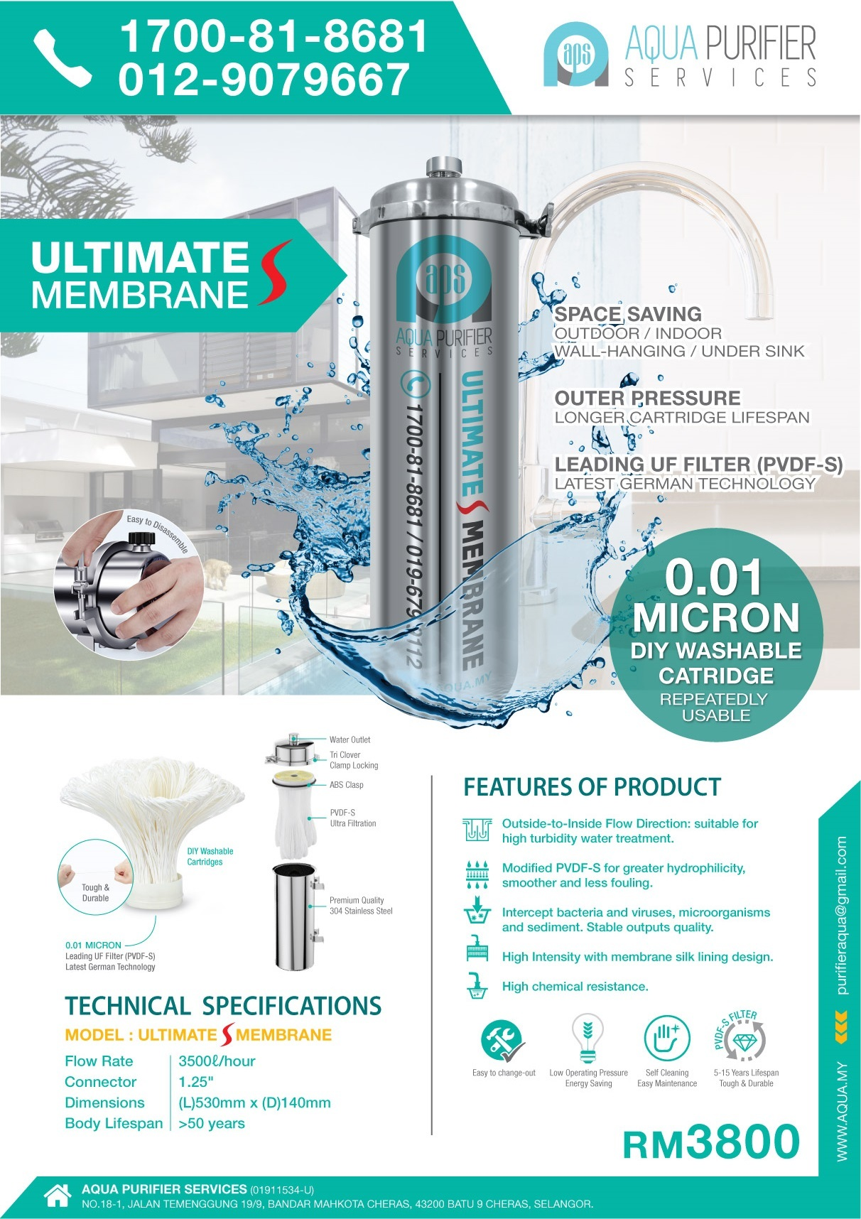 Flyer - APS Ultimate S Membrane-01.jpg