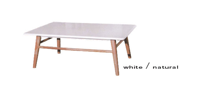 Coffee Table Orlando White Natural.jpg
