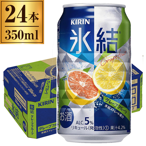 KIRIN CHU-HI GRAPEFRUIT COCKTAILS 350ML X 24.jpg