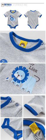 FR00105G Cuddle me Cute Lion Baby Romper Detail.jpg
