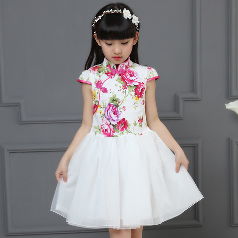 CNY Girl Cheongsam Tutu Dress clothing size guide_meitu_1.png