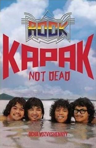 rock kapak not dead.jpg
