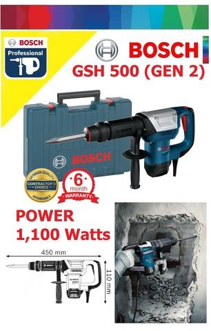 GSH500-G2-B.jpg