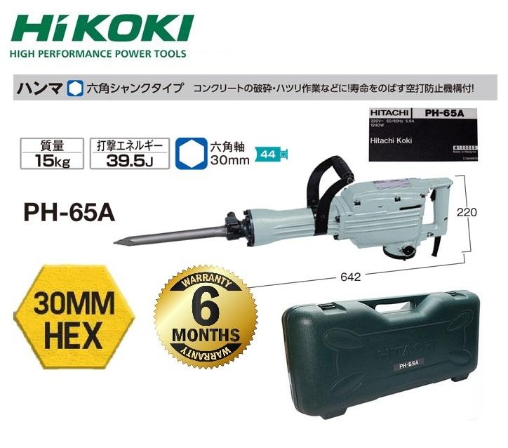 PH-65A-A1.jpg