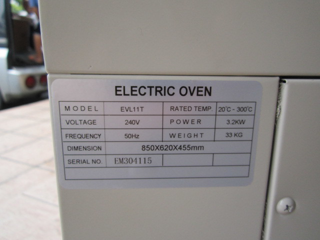 Okazawa 1deck 1tray Commercial Electric Oven My Power Tools