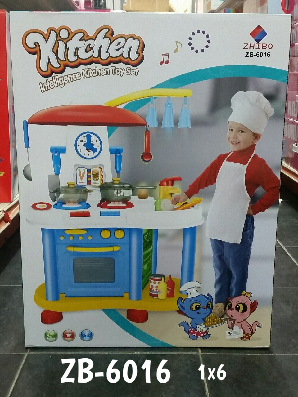 Intelligence kitchen toy set ttzb6016 1 jpg