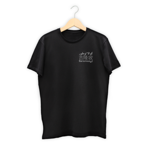 T-Shirt-Design-Black-Front.png