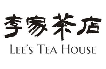 李家茶店 Lee's Tea House