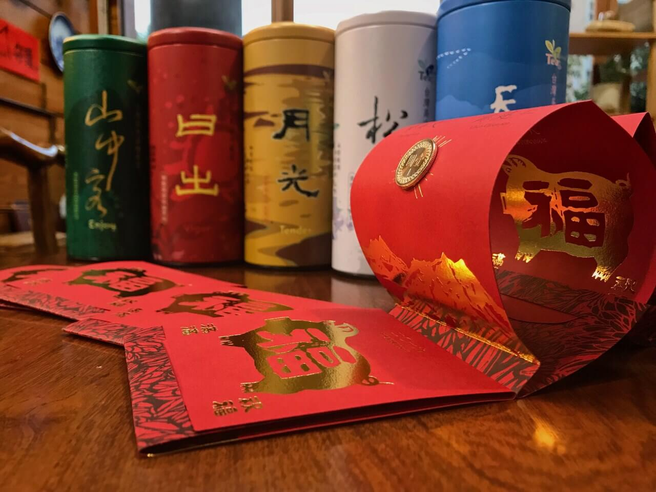 李家茶店 Lee's Tea House | Offering you the best tea and service is our misson.