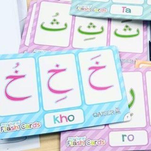 My Iqra flashcards.jpg