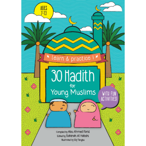 30hadith-front.png
