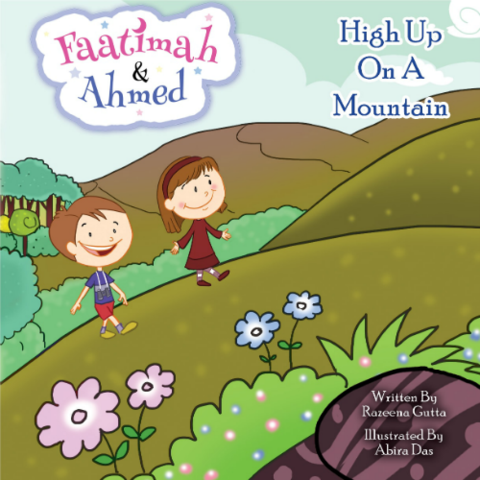faatimah-ahmed-high.png