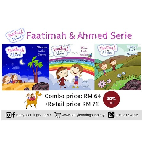 Faatimah and Ahmed Serie Combo.jpg