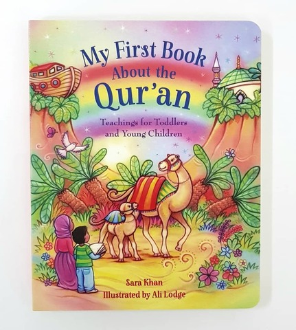 My First Book Abt Quran.jpg