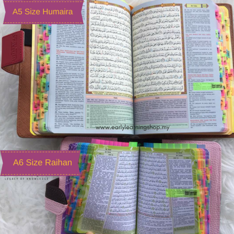Pre Order for Quran with Tagging (36).png