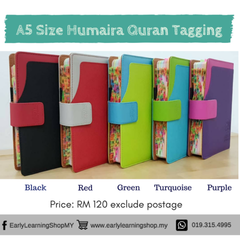 Pre Order for Quran with Tagging (49).png