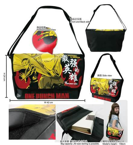 4712926828625 (RM150.00) 郵差包(運動感)-一拳超人A款(琦+傑) Swift Messenger BagONE PUNCH MAN A (Saitama+Genos).jpg