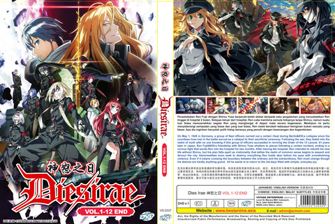 Dies Irae(VS0337)Inlay.jpg