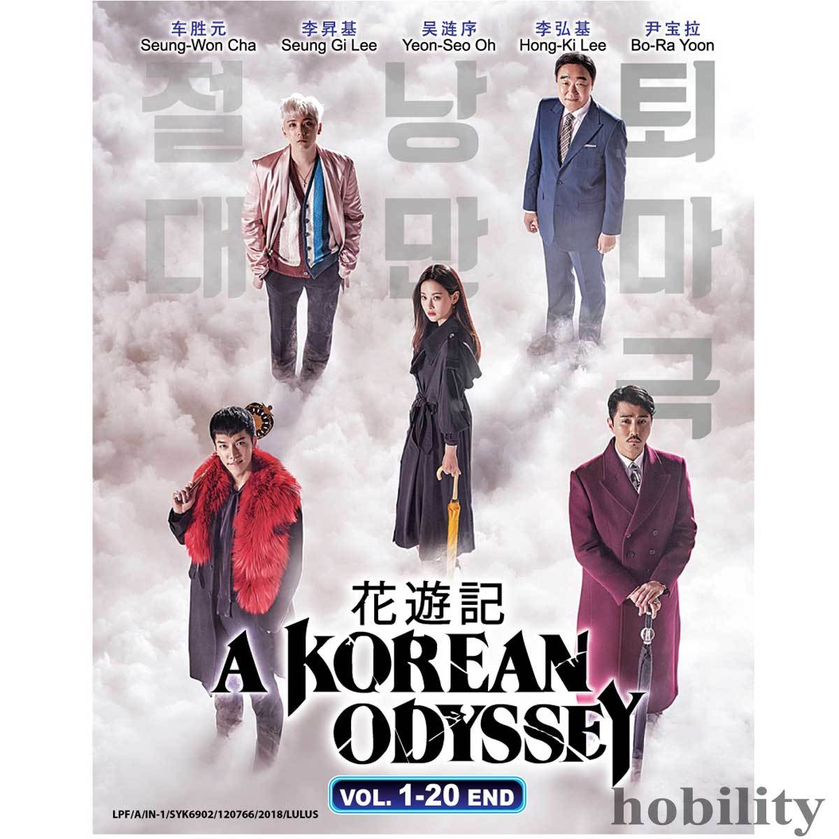 A Korean Odyssey (花遊記) VOL. 1 - 20 END Korean DVD
