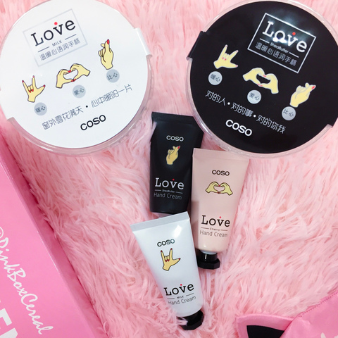 COSO Love Hand Cream.JPG