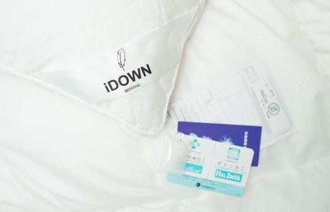 iDOWN BEDDING | 認 識 我 們 - 關於