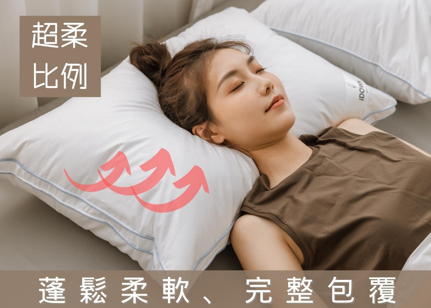 立體邊枕銷售頁 (1).jpg