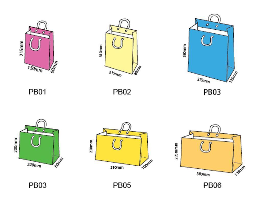 PAPER BAG-01.jpg
