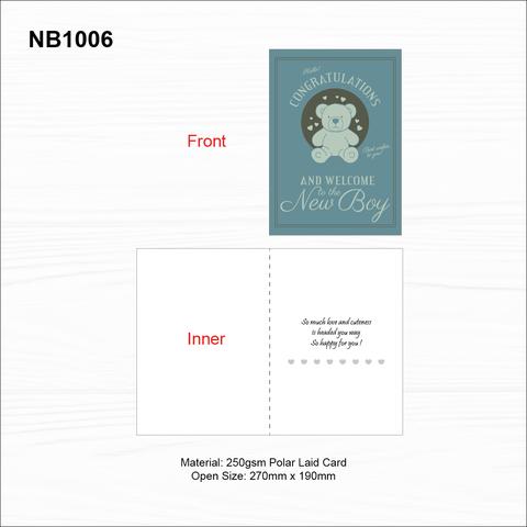 Website - new born (rectangular)-06.png