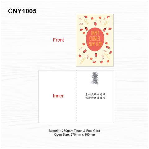 Website - chinese new year card (rectangular)-01.png