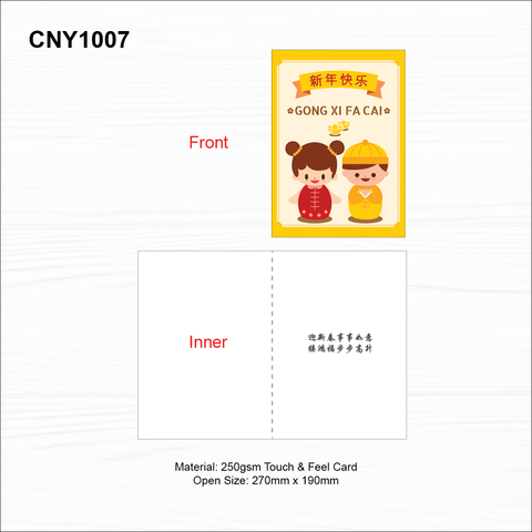 Website - chinese new year card (rectangular)-03.png