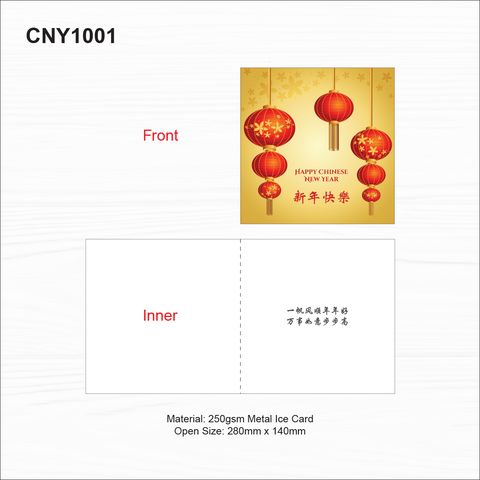 Website - chinese new year card (square)-01.png
