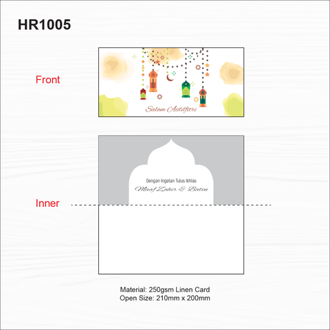 Website - hari raya card (long)-01.png
