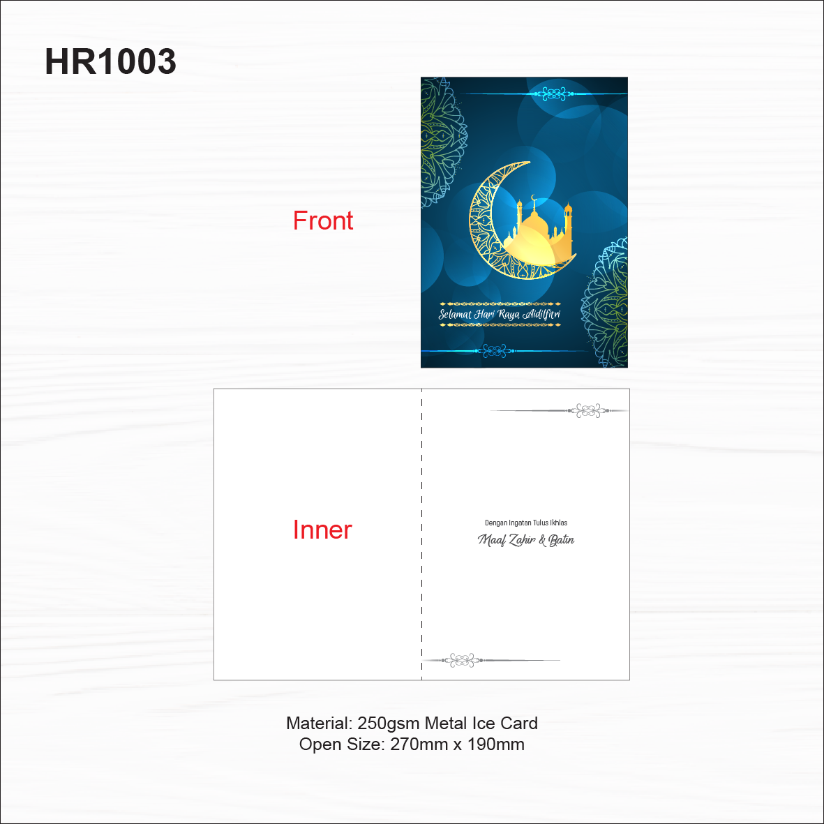 Website - hari raya card (rectangular)-01.png