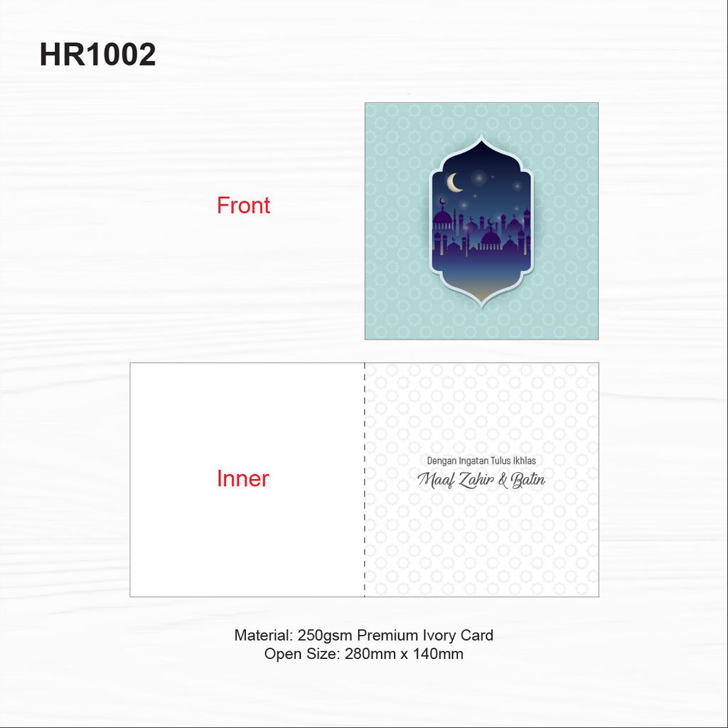 Website - hari raya card (square)-02.png