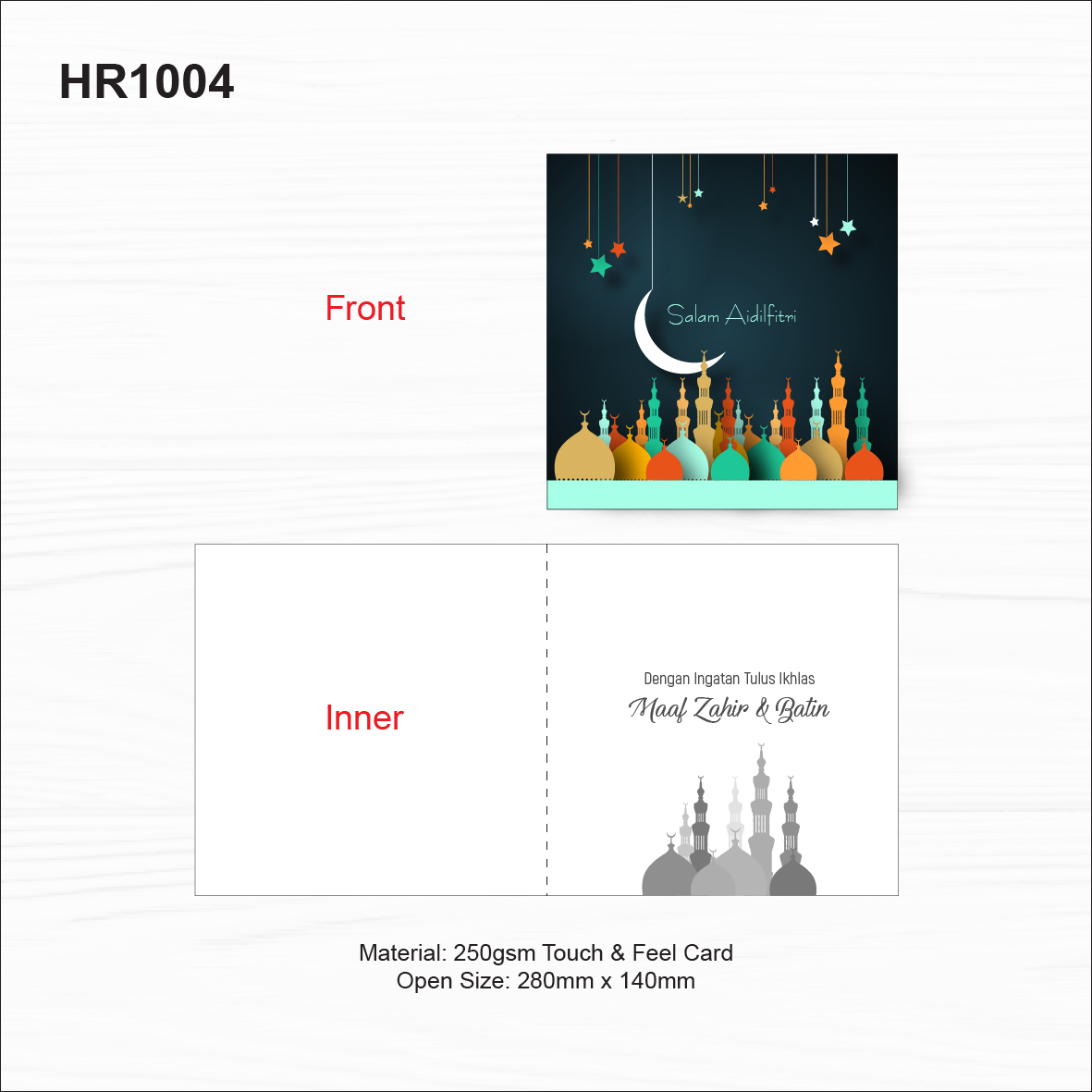 Website - hari raya card (square)-03.png