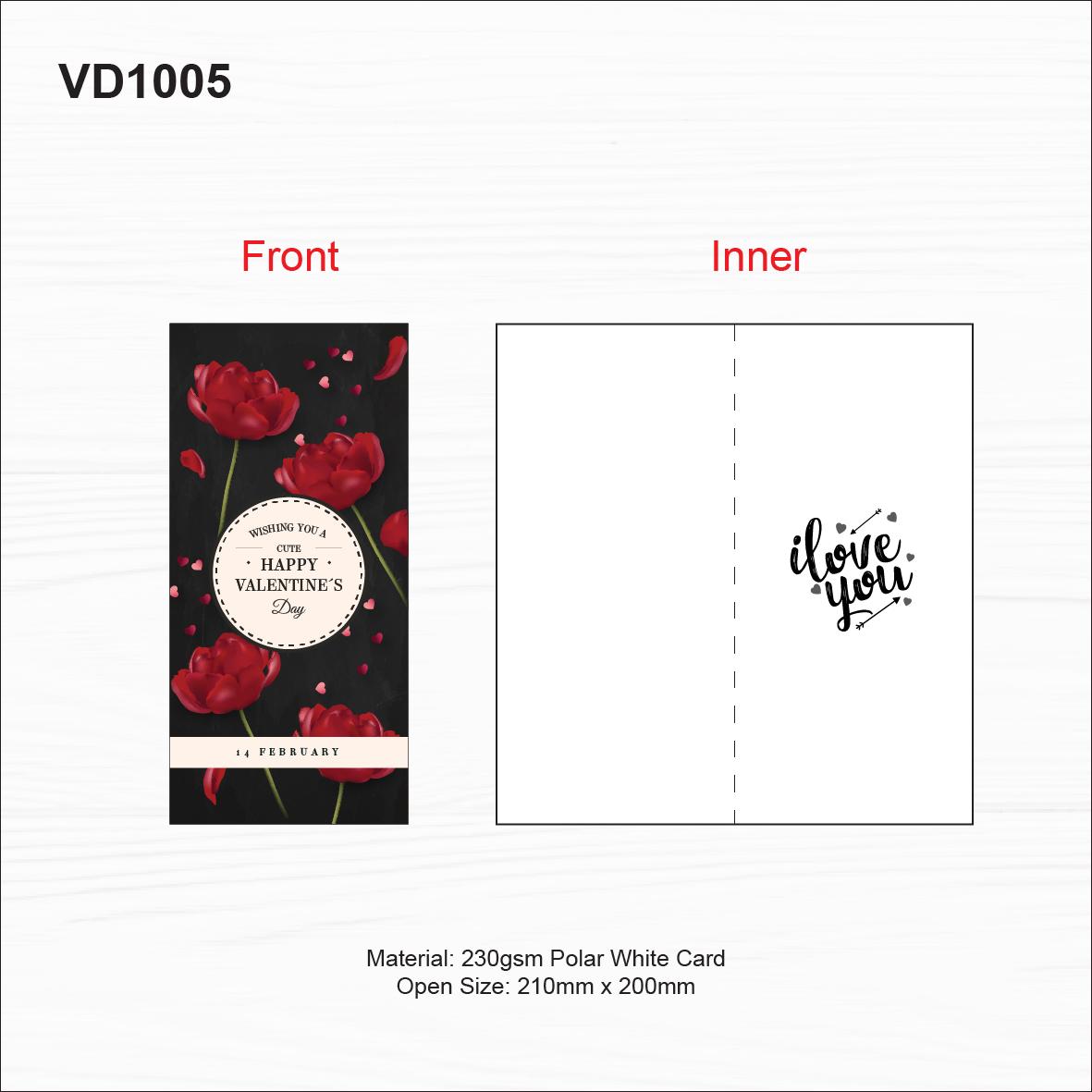 Website - valentine card (long) -01.png