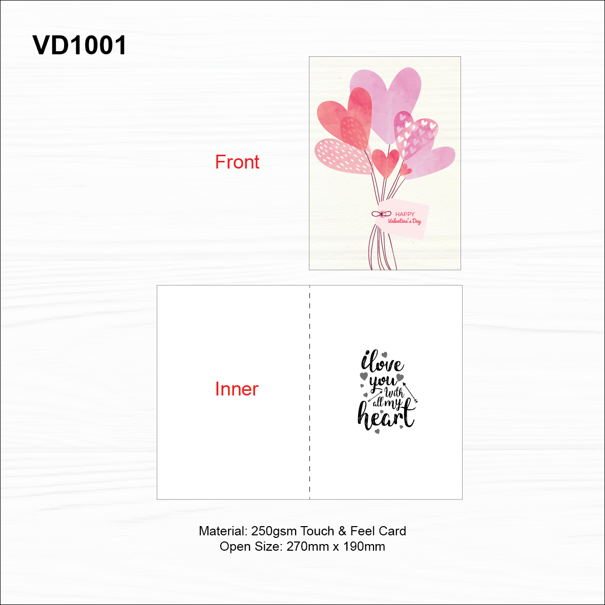 Website - valentine card (rectangular) 2-03.png